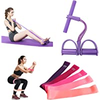 Spotential Resistance Loop Bands Sets - Spotential Resistance Loop Exercise Bands for Home Fitness Yoga Physical Home…