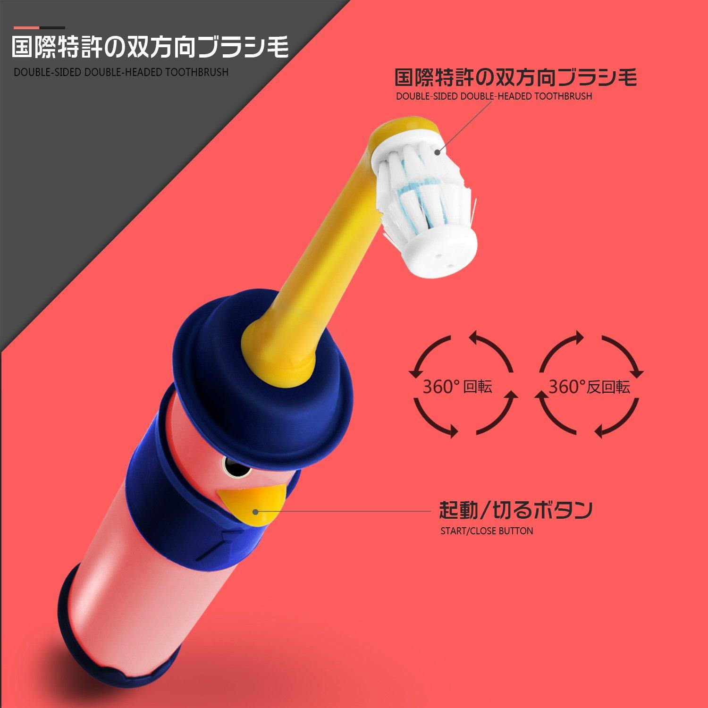6位 YAFEELR 電動歯ブラシ 子供用  防水 国際特許所得  ダブルメリットブラシ