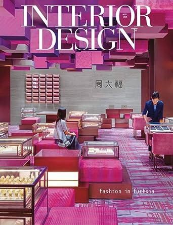 interior design - Magazines For Interior Design