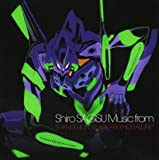 "Shiro SAGISU Music from""EVANGELION:1.0 YOU ARE(NOT) ALONE"""