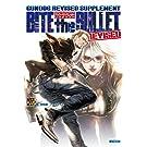 ガンドッグ・リヴァイズド サプリメント バイト・ザ・バレット リヴァイズド (Role&Roll RPG)