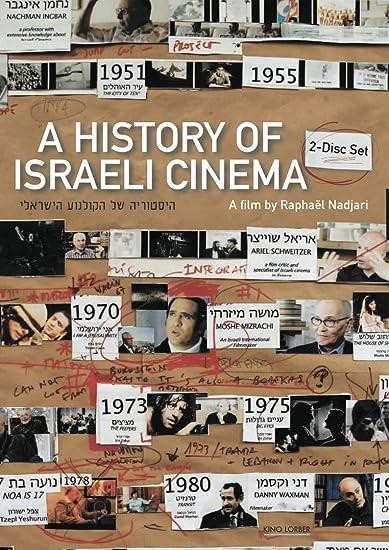 Amazon.com: A History of Israeli Cinema: Ronit Elkabetz, Menahem Golan,  Joseph Cedar, Raphael Nadjari: Movies & TV