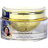 Shahnaz Husain Plant Stem Cell Skin Beautifying Mask, 100g