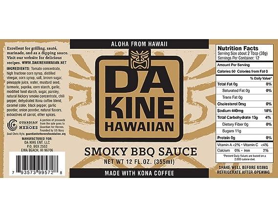 Da Kine Hawaiian BBQ Sauce (Gift Pack)