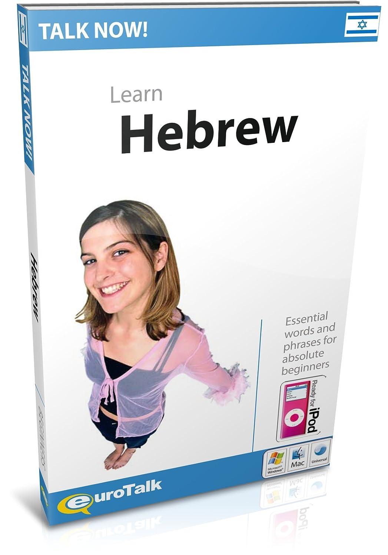 EuroTalk Interactive - Talk Now! Learn Hebrew