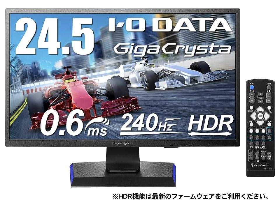 してはいけませんホイスト駅LG モニター ディスプレイ 24UD58-B 23.8インチ/4K(3840×2160)/IPS 非光沢/HDMI×2、DisplayPort/ブルーライト低減機能
