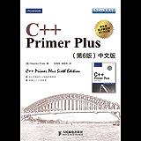 C++ Primer Plus(第6版)中文版 (C和C++实务精选)