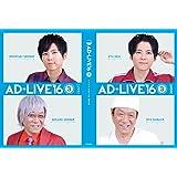 「AD-LIVE 2016」第3巻 (梶裕貴×堀内賢雄) [Blu-ray]