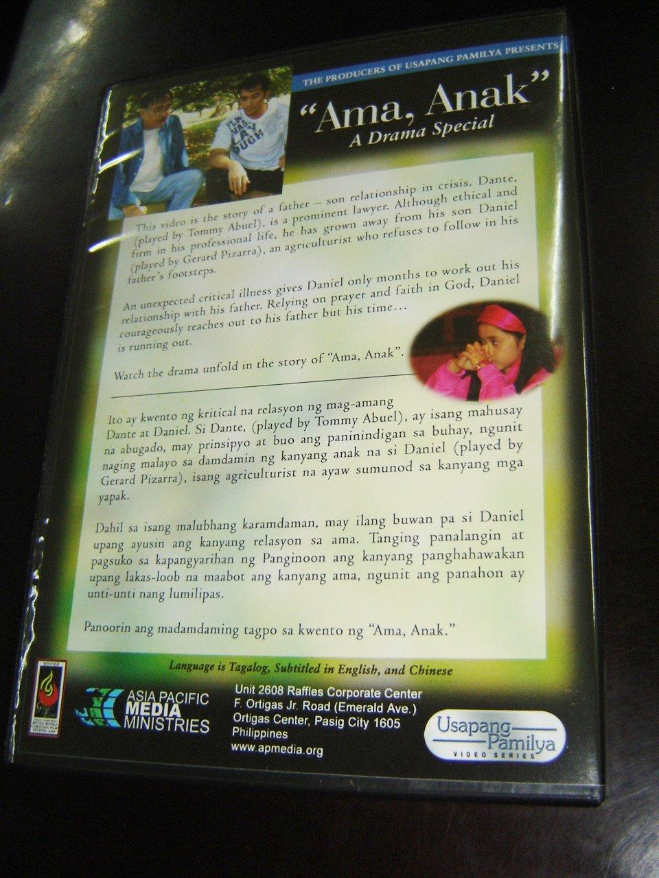 Amazon.com: Ama, Anak (2008): Tommy Abuel, Gerard Pizarra ...