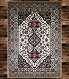"KILIM 92-PWVC-MJLF Boho Bohemian Beige Bokara Vintage Style K608 Area Rug Clearance Soft and Durable Pile. Size Option (7′.4"" X 6""), 7′.4"" X 10′.6"" Review"