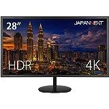JAPANNEXT JN-T2888UHDR 4K HDR対応 28インチ液晶ディスプレイ AMD freesync UHD PCモニター
