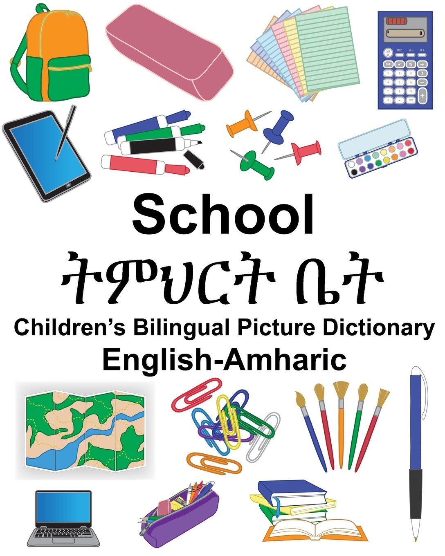 Download English-Amharic School Children's Bilingual Picture Dictionary (FreeBilingualBooks.com) pdf