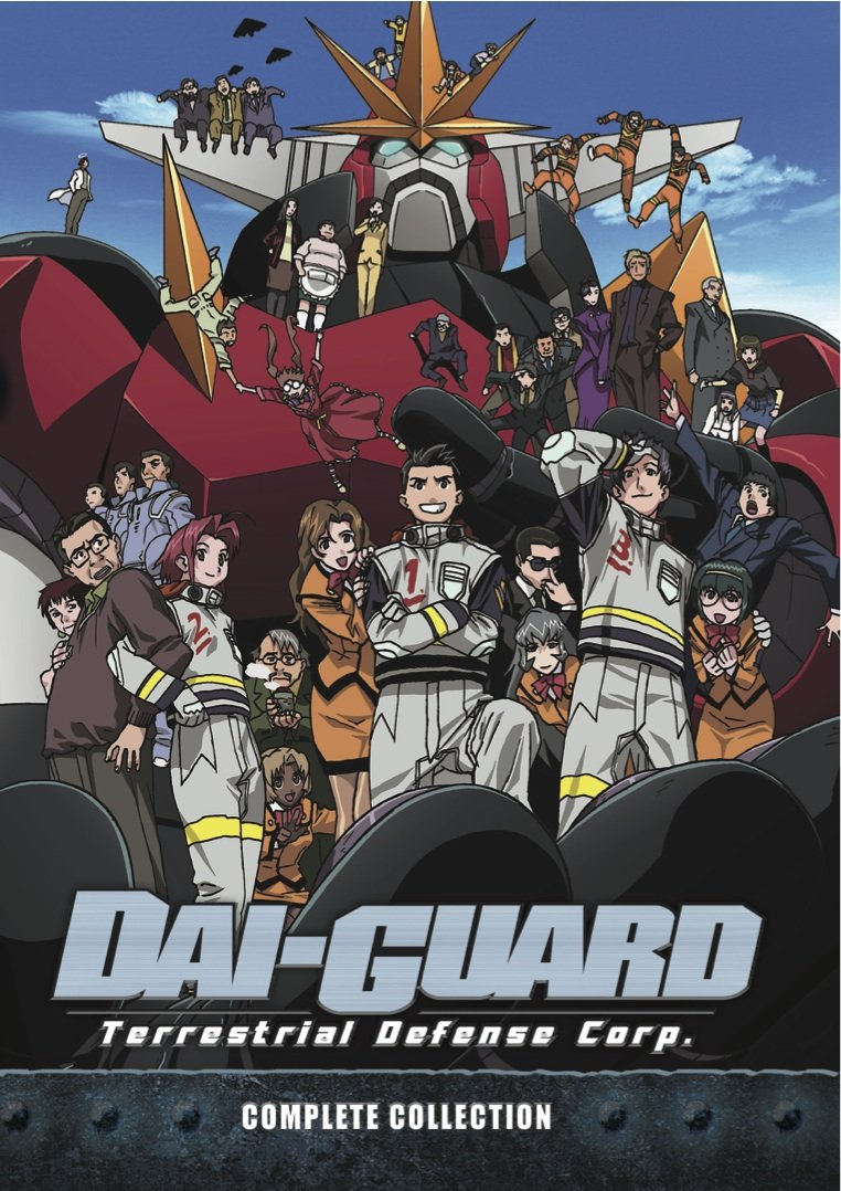 DVD : Dai Guard Complete TV Series - Dai Guard Complete Tv Series (4PC)