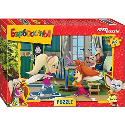 Barboskiny Russian Cartoon Characters 160 Pieces Jigsaw Puzzle: Toys & Games