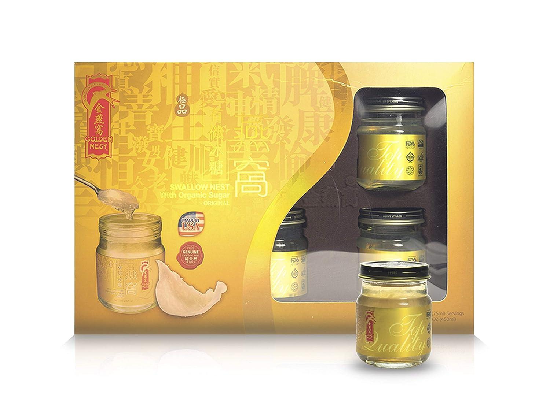 Gift Pack Premium Bird's Nest Soup - 6 bottles x 75ml (2.5 oz.) (Original)