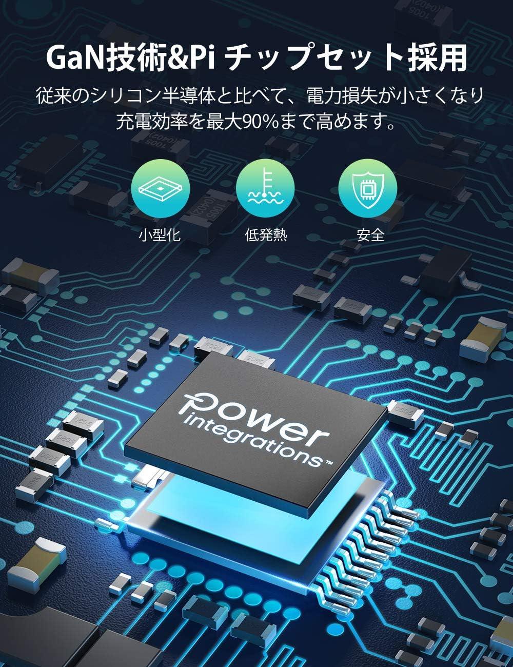 RAVPower RP-PC120