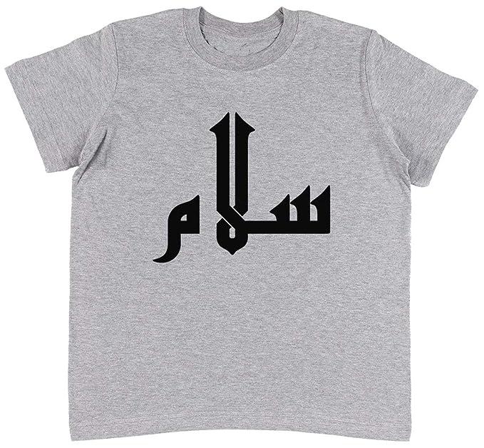 frieden auf arabisch