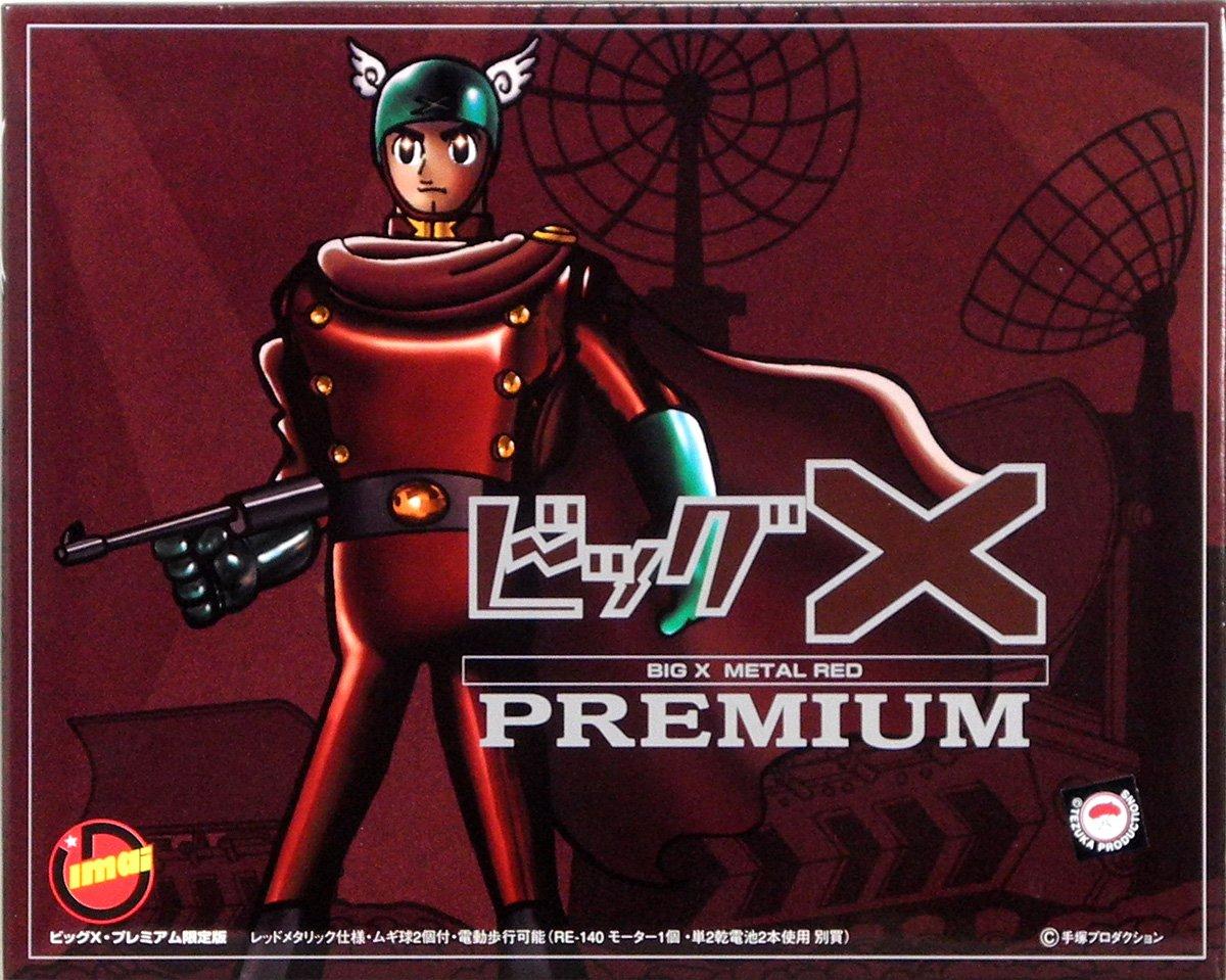 プラモデル ビッグX プレミアム 限定版 BIG X METAL RED PREMIUM B00977KCUU