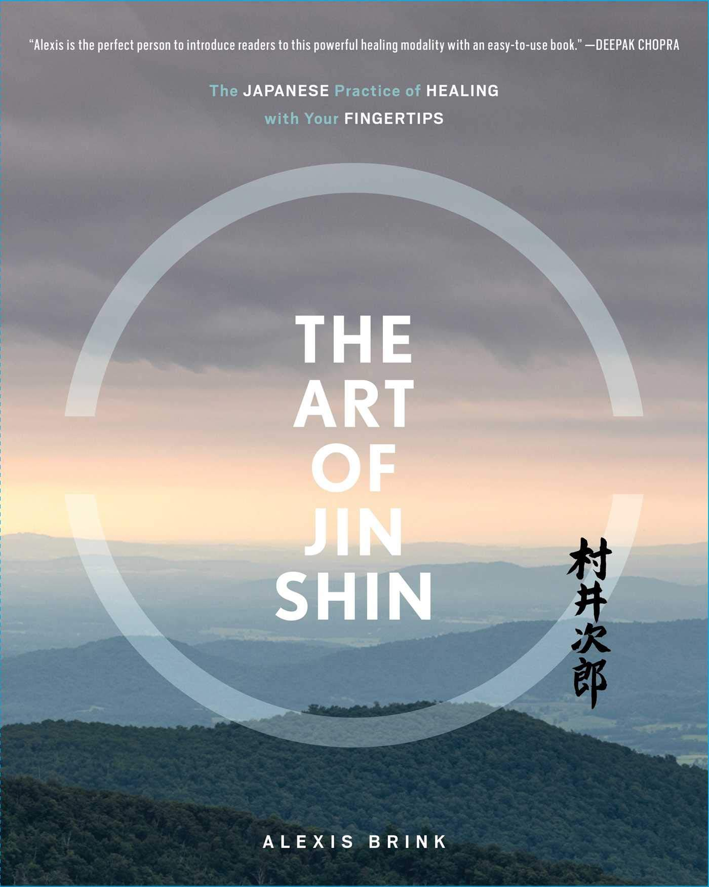The Art of Jin Shin: The Japanese Practice of Healing with Your Fingertips (English Edition)