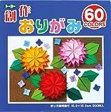 Carta Origami - Box Set di Carta Origami - 60 colori solidi assortiti - 500 fogli - 15cm x 15cm