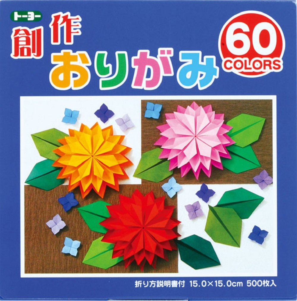 Papel Origami - Pack de Papel Origami - 60 colores sólidos surtidos - 500 hojas - 15cm x 15cm