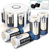 Keenstone RCR123a 充電池 Arloカメラ用 3.7V 700mAh リチウムイオンバッテリー Arlo VMS3030/3230/3330/3430/懐中電灯/おもちゃ/トーチなどに適応 充電器付き (青)