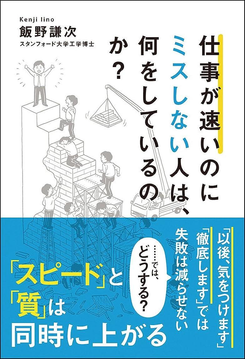 粒飲み込む翻訳する新装版 問題解決のためのデータ分析