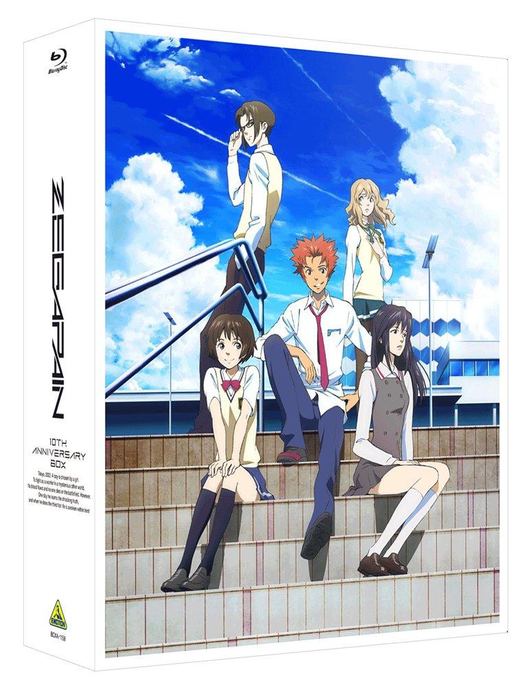 ゼーガペイン 10th ANNIVERSARY BOX [Blu-ray] B01ESOFJTU