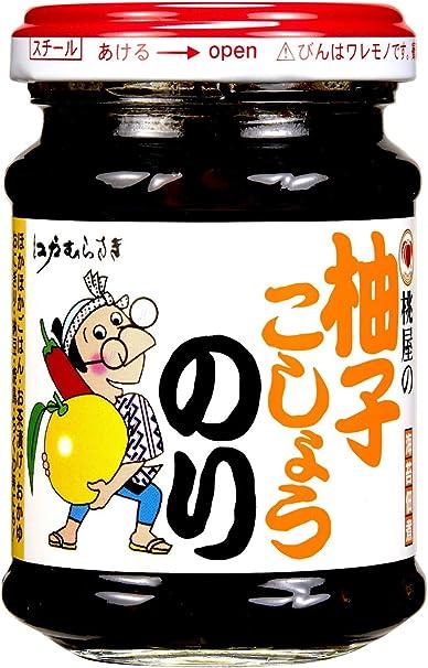 柚子 胡椒 何 に つける