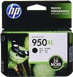 HP 950XL 純正 インクカートリッジ 黒 (増量) CN045AA