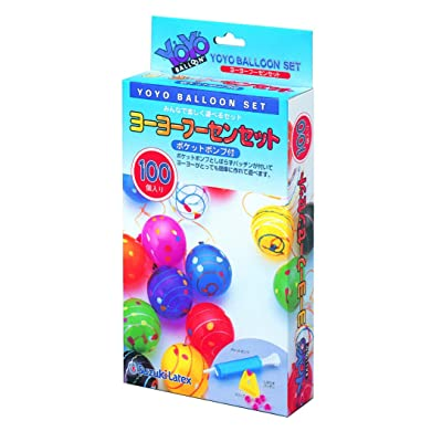 100 pieces Suzuki latex yo Fusen set (pocket with pump) (japan import): Toys & Games