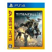 タイタンフォール 2 EA BEST HITS(PS4)