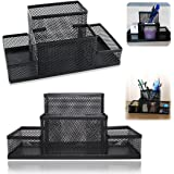 JJOnlineStore - 4 Compartments Mesh Compact Home Office Desk Tidy Organiser Stand Notepads Rulers Pens Pencils Markers Remotes Organizer Rack - Black