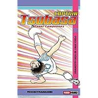Captain Tsubasa N.36 Juramento bajo el gran cielo.