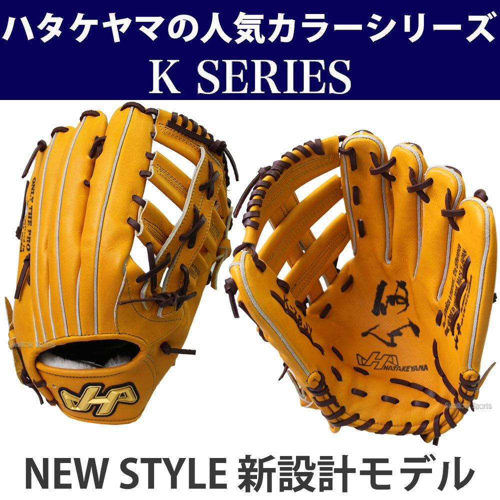 ハタケヤマ 硬式 グラブ Kシリーズ 外野手用 K-78JY B079GY2NZGJイエロー 右投げ
