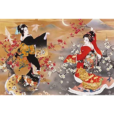 Jigsaw Puzzle 1000 Pieces Wooden Landscape-Japanese Geisha,A Good Choice for Gifts.: Toys & Games