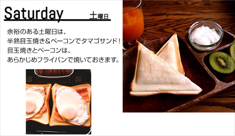 Yamazen (YAMAZEN) multi Sand maker (with hot sand Taiyaki plate) White YHS-X700-2N (W) by Yamazen (YAMAZEN) (Image #10)