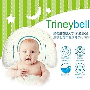 e58859018d909 赤ちゃん枕・ベビーピロー、頭シェイピング枕、新生児用睡眠枕、転落