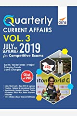 Quarterly Current Affairs Vol. 3 - July to September 2019 for Competitive Exams Paperback