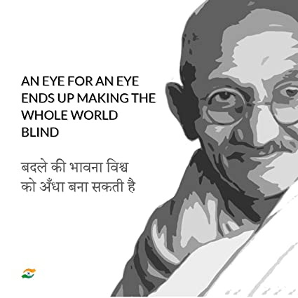 Tallenge Mahatma Gandhi Quotes In Hindi An Eye For An Eye Only