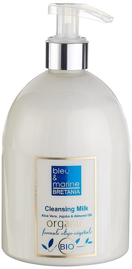 Veana Bio oligo Aloe Vera, jojoba y almendras dulces Leche Limpiadora Orgánica, 1er Pack