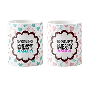 Buy Designer Panda Worlds Best Mama Mami Ji Gifts For Indian Uncle