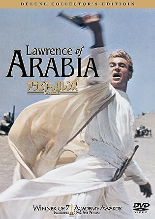 Amazon   アラビアのロレンス [完全版]デラックス・コレクターズ・エデション (2枚組) [DVD]   映画