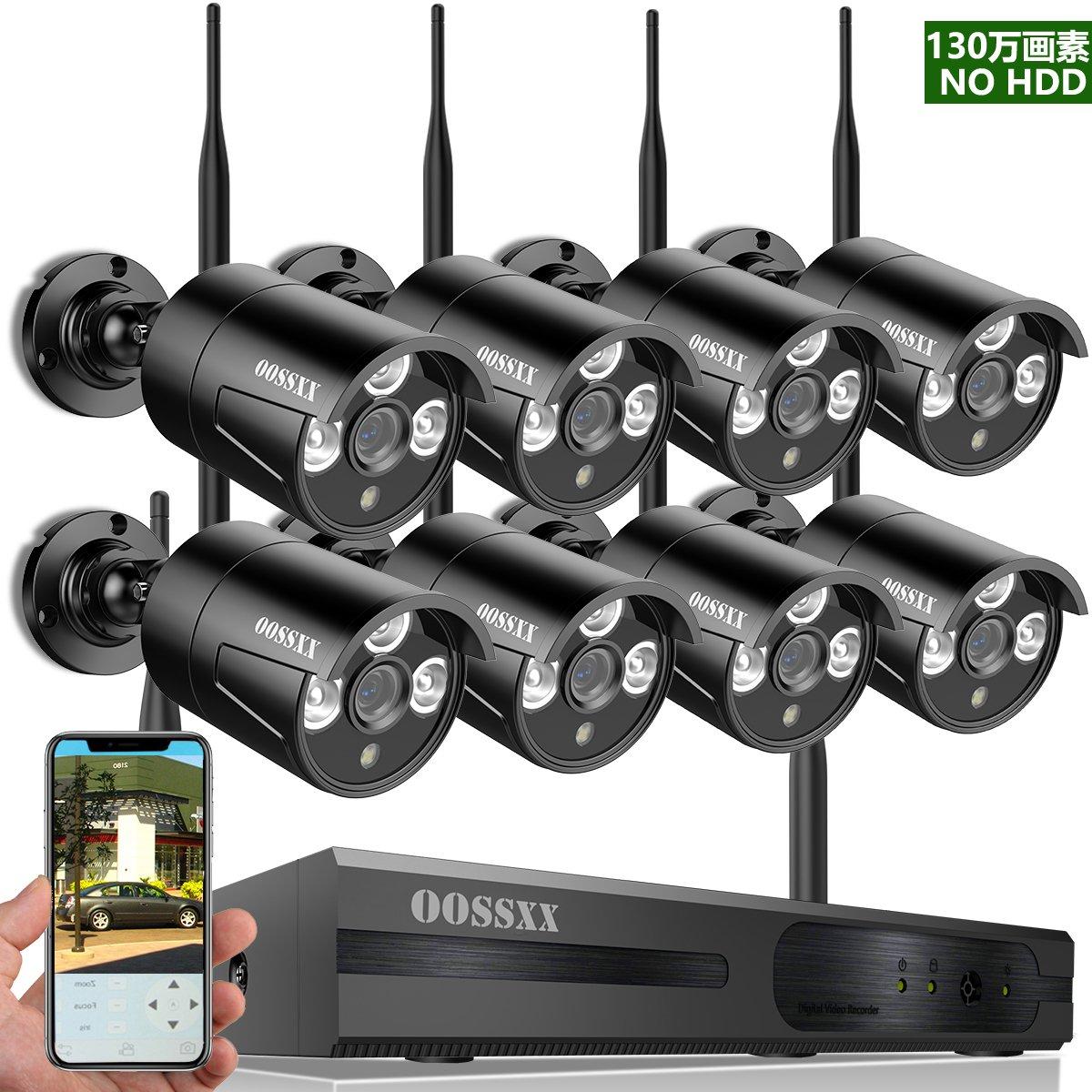 OOSSXX【2018最新バージョン】ハイビジョン8チャンネル 130万画素 IPネットワークワイヤレス監視システム、セキュリティカメラ 8台960P 130画素(1280TVL)ワイヤレス屋内外両用防水カメラ、夜間用赤外線カメラ P2P/App/ハードディスクなし。 B071X2QT3V 960P 8チャンネルNVR+カメラ8台+ハードディスクなし 960P 8チャンネルNVR+カメラ8台+ハードディスクなし