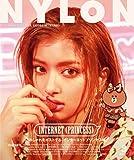 NYLON JAPAN(ナイロン ジャパン) 2017年 3 月号 [雑誌]