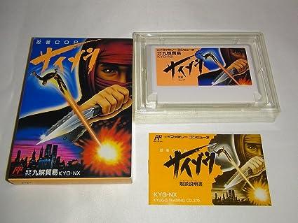 Amazon.com: FC NES Ninja Cop Saizo Nintendo Famicom: Video Games