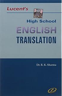 Buy Oxford Current English Translation (ANGLO HINDI) Book