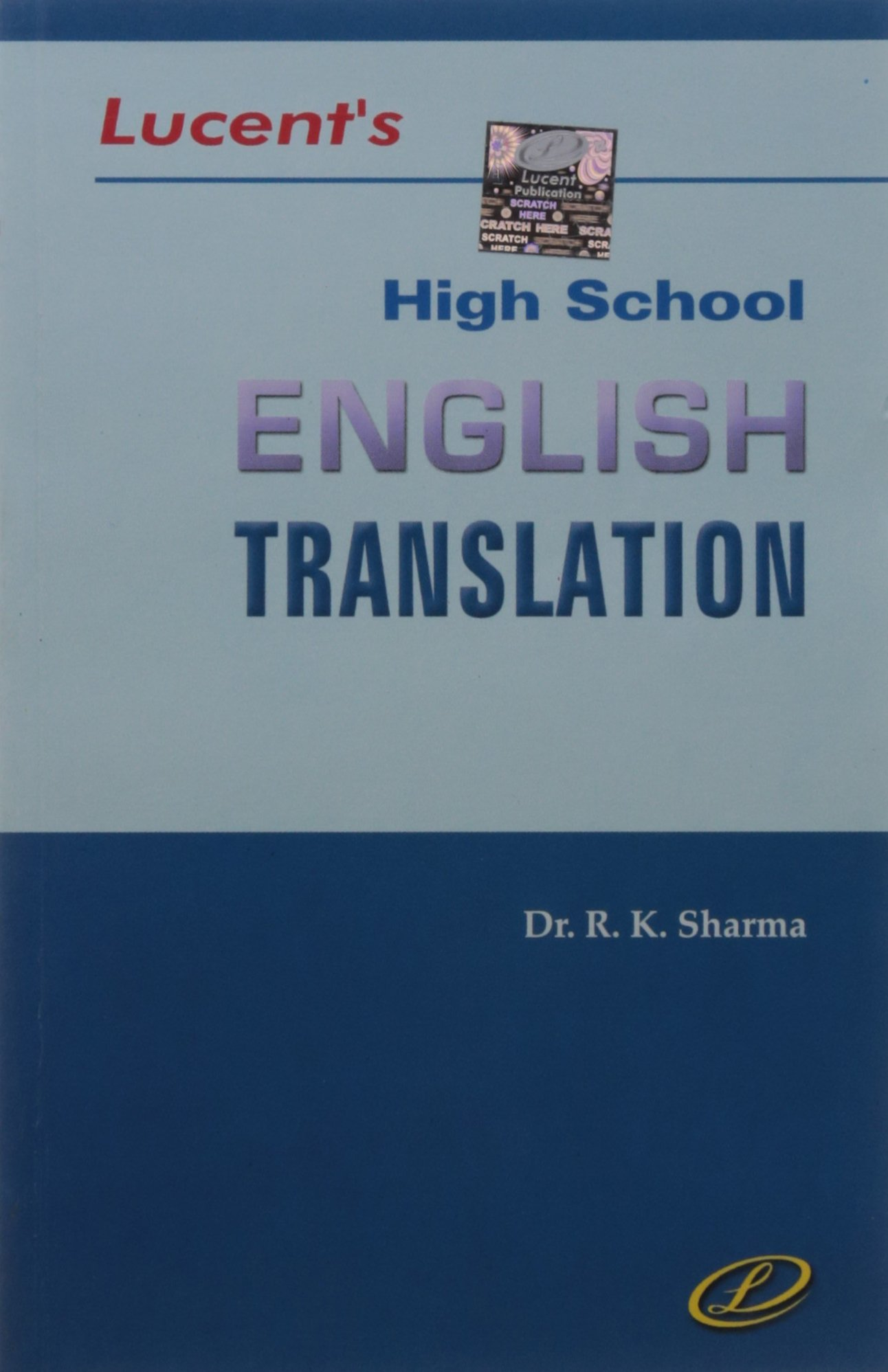 Buy High School English Translation Book Online at Low