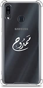 Protective Anti Shock Silicone Case Samsung A30 - Mamdouh