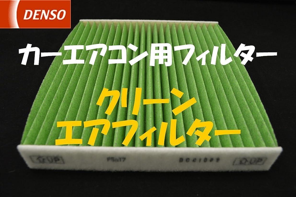 砲兵責奨学金TAIWAN YUASA [ 台湾ユアサ ] シールド型 バイク用バッテリー [YT4L-BS高性能版] YTX4L-BS